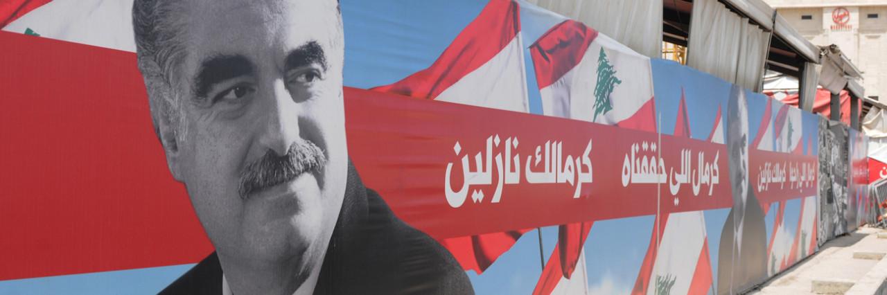 Header-Bild von Rafik Hariri, Libanons ermordetem Ministerpräsident an seiner Gedenkstätte im Zentrum Beiruts.