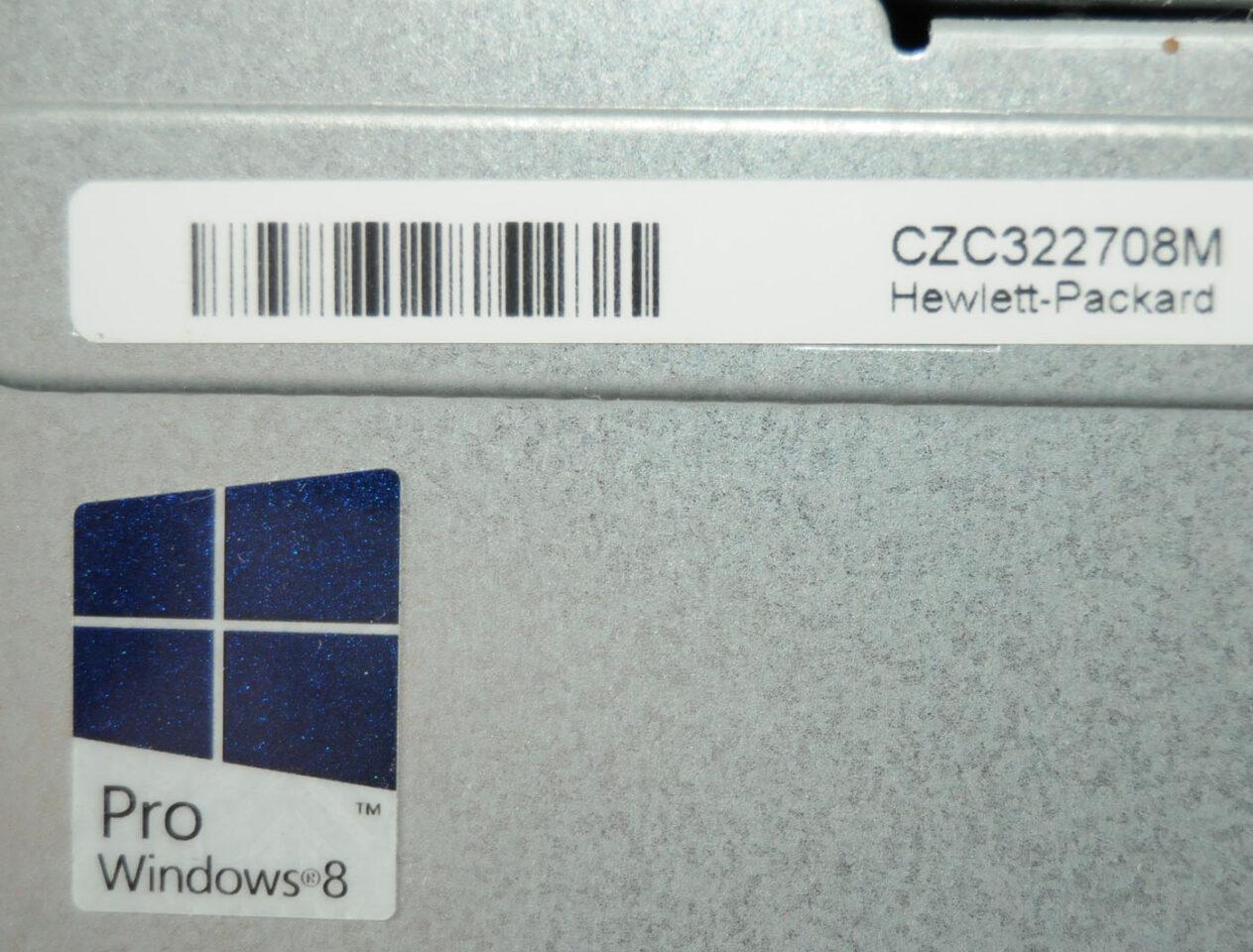 Dieses Bild hat ein leeres Alt-Attribut. Der Dateiname ist HPCompacPro6300MT61-1263x960.jpg